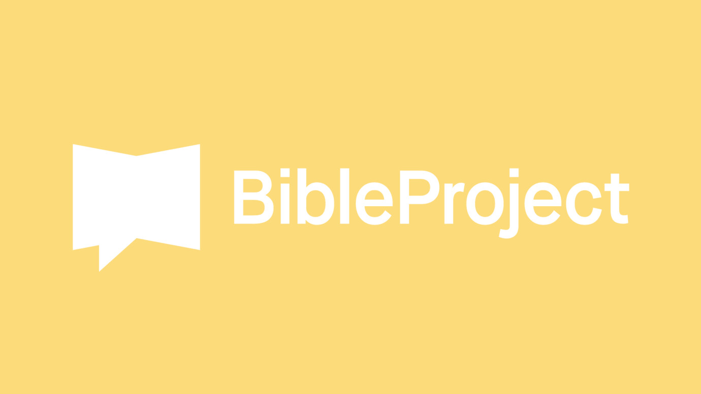 Bible Project Class